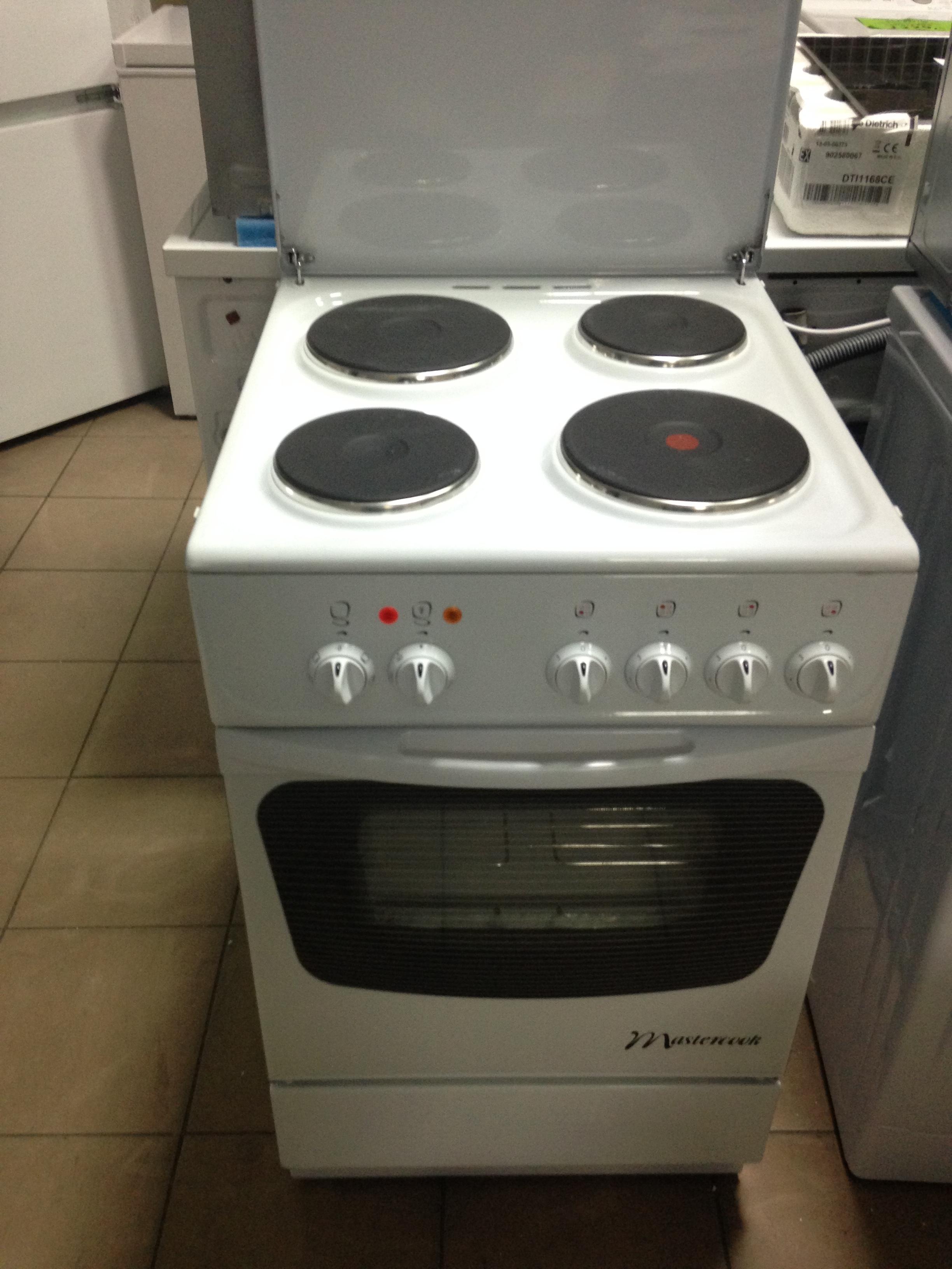 Kuchnia Elektryczna Mastercook Ke2170bag
